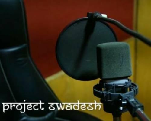 प्रोजेक्ट स्वदेश !  Inspiring Ideas for Aspiring Bharat
