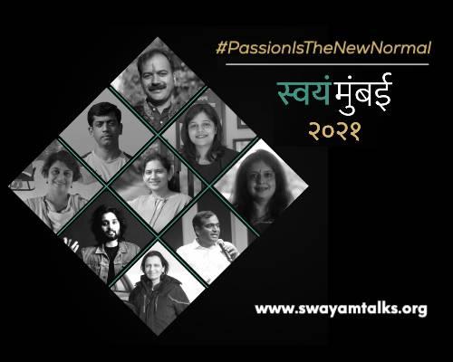 रुबरू रोशनी : 'स्वयं मुंबई' २०२१ !